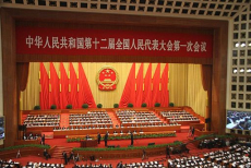 National People's Congress in 2013