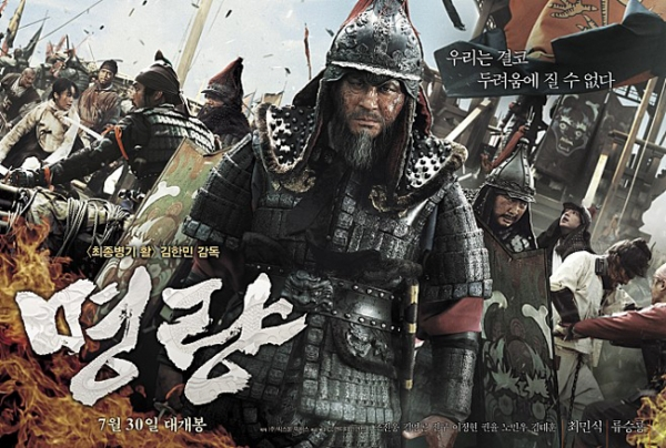 The Admiral Official Poster