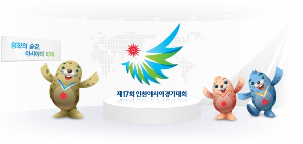 (Photo : www.incheon2014ag.org)Incheon Asiad Official Logo and Mascots